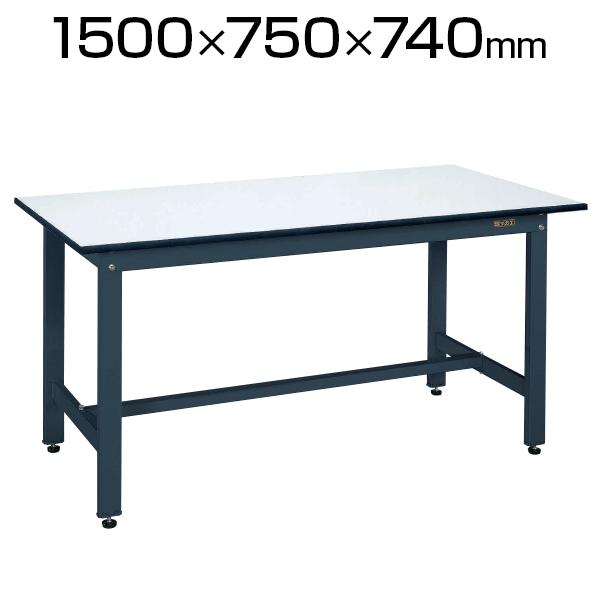 サカエ 軽量作業台 作業机 KKタイプ KK-59PD 幅1500×奥行750×高さ740mm