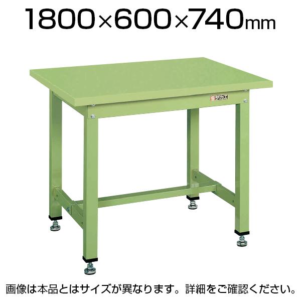 サカエ 中量作業台KTタイプ KT-683S 作業机 幅1800×奥行600×高さ740mm
