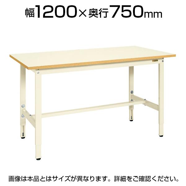 サカエ 軽量作業台 高さ調整可能 TKSタイプ TKS-127PI 幅1200×奥行750×高さ740~940mm