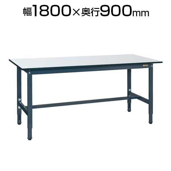 サカエ 軽量作業台 高さ調整可能 TKSタイプ TKS-189PD 幅1800×奥行900×高さ740~940mm