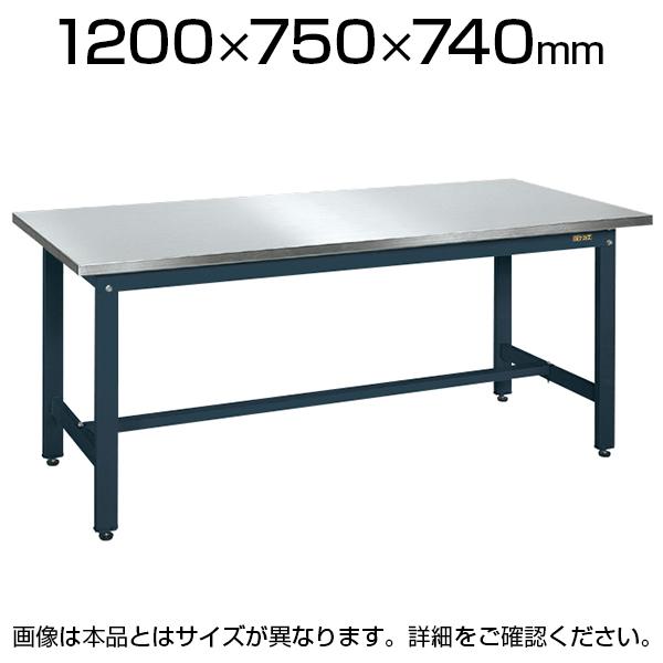 サカエ 軽量作業台 ステンレステーブル KKタイプ ダークグレー KK-127SU3DN 幅1200×奥行750×高さ740mm