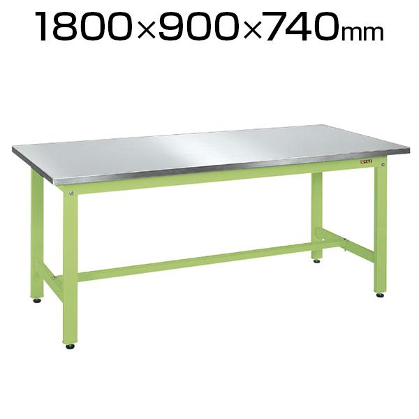 サカエ 軽量作業台 ステンレステーブル KKタイプ KK-189SU3N 幅1800×奥行900×高さ740mm