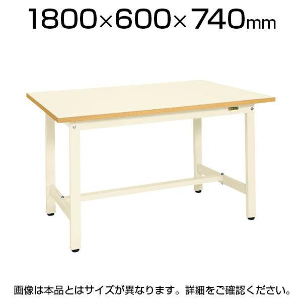 サカエ 軽量作業台 工場 作業テーブル KSタイプ 均等耐荷重300kg 幅1800×奥行600×高さ740mm KS-186PI