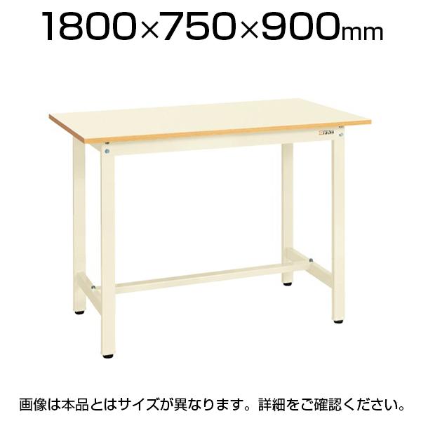 サカエ 軽量立作業台 ワークテーブル KSDタイプ 均等耐荷重300kg 幅1800×奥行750×高さ900mm KSD-187PI