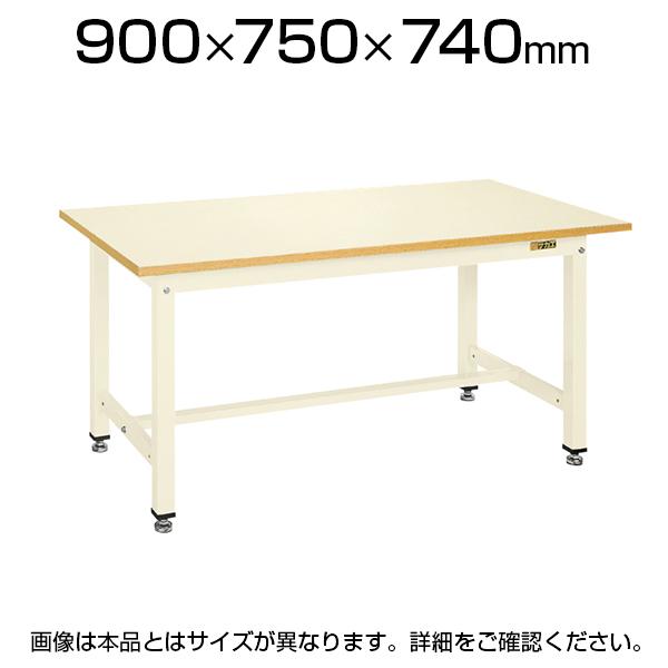 サカエ 中量作業台KTタイプ ワークテーブル 均等耐荷重800kg 幅900×奥行750×高さ740mm グリーン アイボリー KT-393I