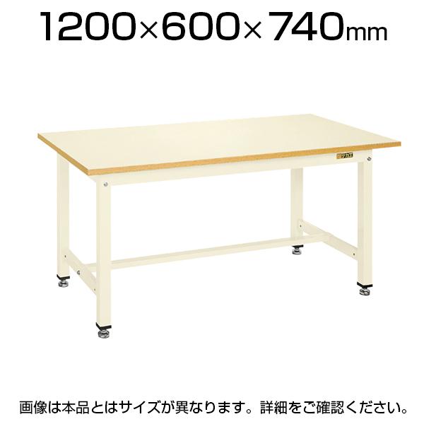 サカエ 中量作業台KTタイプ ワークテーブル 均等耐荷重800kg 幅1200×奥行600×高さ740mm グリーン アイボリー KT-483I