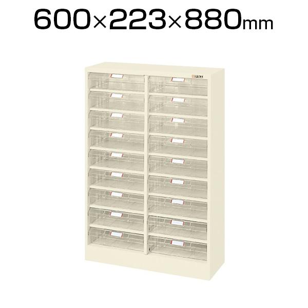 サカエ ピックケース パーツキャビネット スチールケース 引出し 2列9段 幅600×奥行223×高さ880mm L8-18W