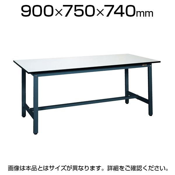 サカエ 軽量作業台 作業用テーブル SELタイプ 均等耐荷重250kg 幅900×奥行750×高さ740mm SEL-0975P