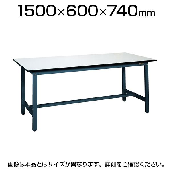 サカエ 軽量作業台 作業用テーブル SELタイプ 均等耐荷重250kg 幅1500×奥行600×高さ740mm SEL-1560P