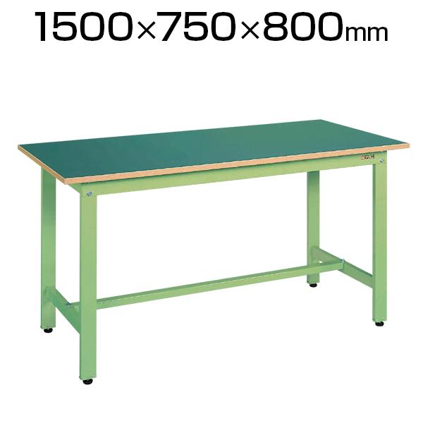 サカエ 軽量作業台 ワークテーブル KHタイプ サカエリューム天板 均等耐荷重350kg 幅1500×奥行750×高さ800mm KH-59F