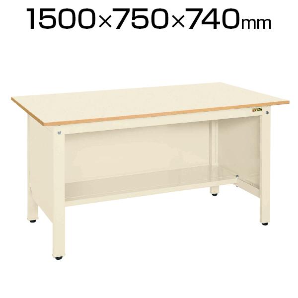 サカエ 軽量作業台 三方パネル付き ワークテーブル KKタイプ ポリエステル天板 均等耐荷重350kg 幅1500×奥行750×高さ740mm KK-59PPI