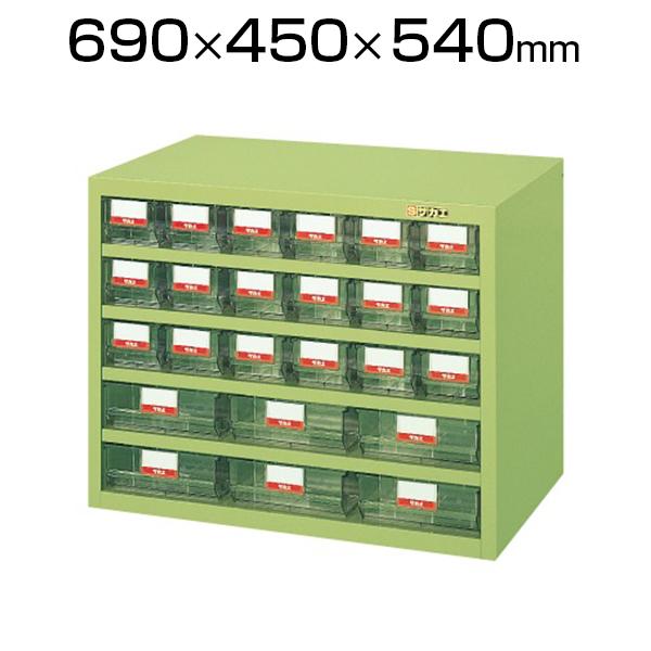 サカエ ハニーケース パーツキャビネット 樹脂ボックス 小6列18段+大3列6段 均等耐荷重50kg 幅690×奥行450×高さ540mm グリーン アイボリー HFS-186TL