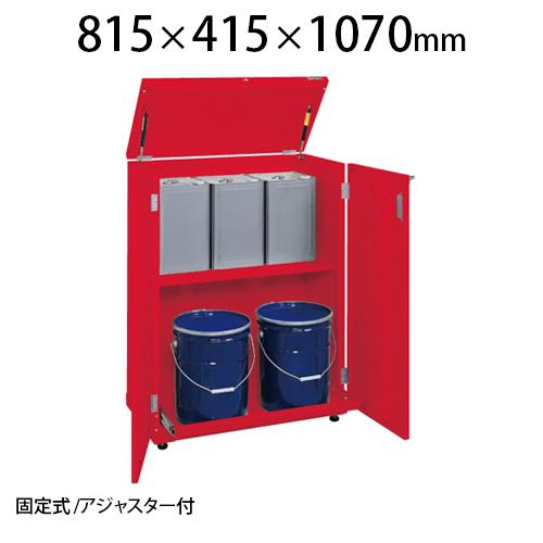 サカエ 一斗缶保管庫 固定式 KU-ITKNC 外寸:幅815×奥行415×高さ1070mm