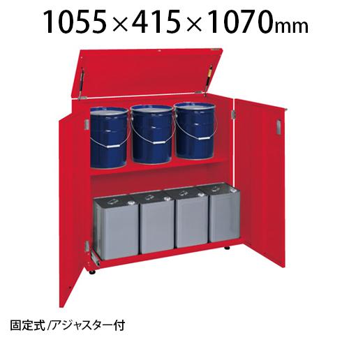 サカエ 一斗缶保管庫 固定式 KU-ITKND 外寸:幅1055×奥行415×高さ1070mm