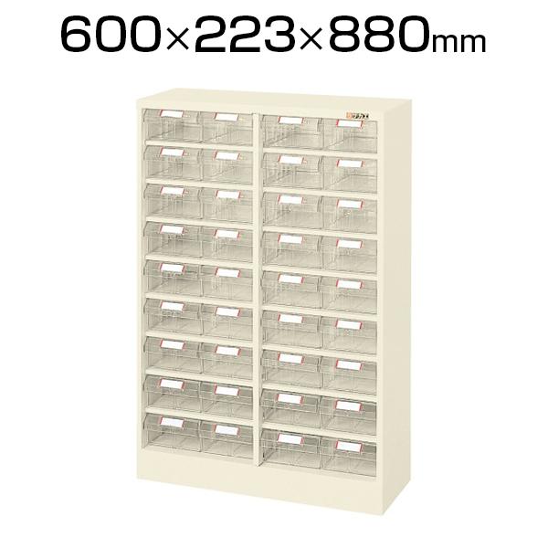 サカエ ピックケース パーツキャビネット スチールケース 引出し 4列36段 幅600×奥行223×高さ880mm L7-36W