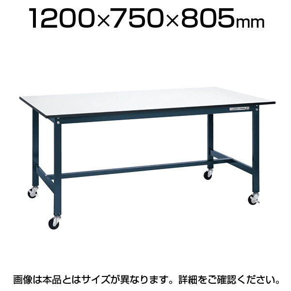 サカエ 軽量作業台 移動式 作業机 SELタイプ 均等耐荷重150kg ゴムキャスター 幅1200×奥行750×高さ805mm SEL-1275PR