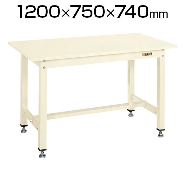 サカエ 中量作業台 KTタイプ KT-493SI ワークテーブル 幅1200×奥行750×高さ740mm
