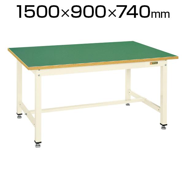 サカエ 中量作業台 KTタイプ KT-503FIG ワークテーブル 幅1500×奥行900×高さ740mm