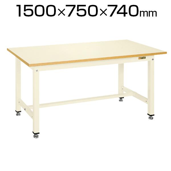 サカエ 中量作業台 KTタイプ KT-593I ワークテーブル 幅1500×奥行750×高さ740mm