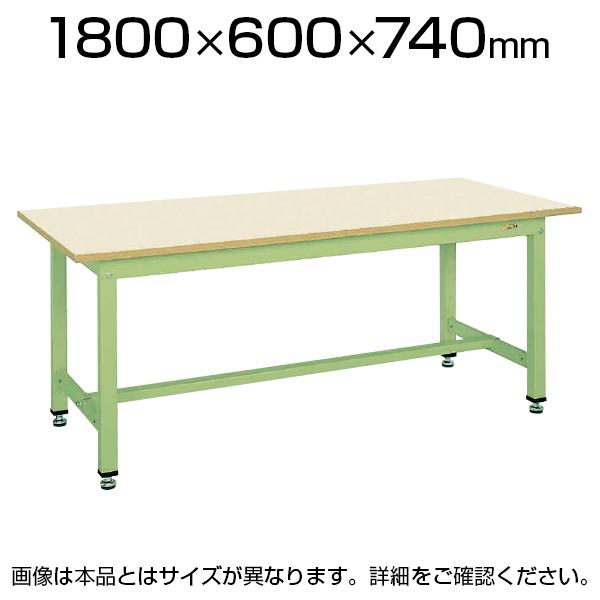 サカエ 中量作業台KTタイプ KT-683IG 作業机 幅1800×奥行600×高さ740mm