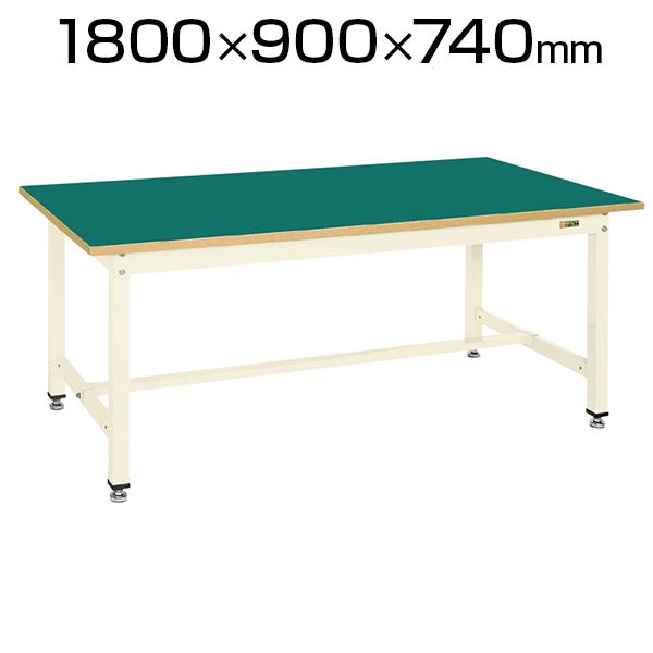 サカエ 中量作業台 KTタイプ KT-703FIG ワークテーブル 幅1800×奥行900×高さ740mm