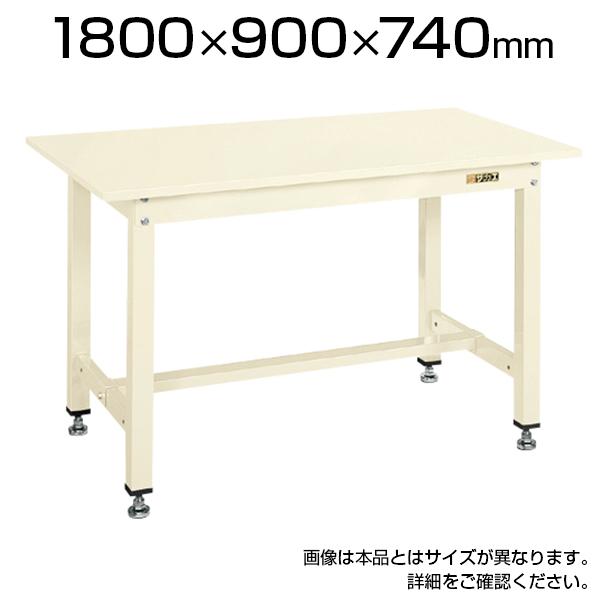 サカエ 中量作業台 KTタイプ KT-703SI ワークテーブル 幅1800×奥行900×高さ740mm
