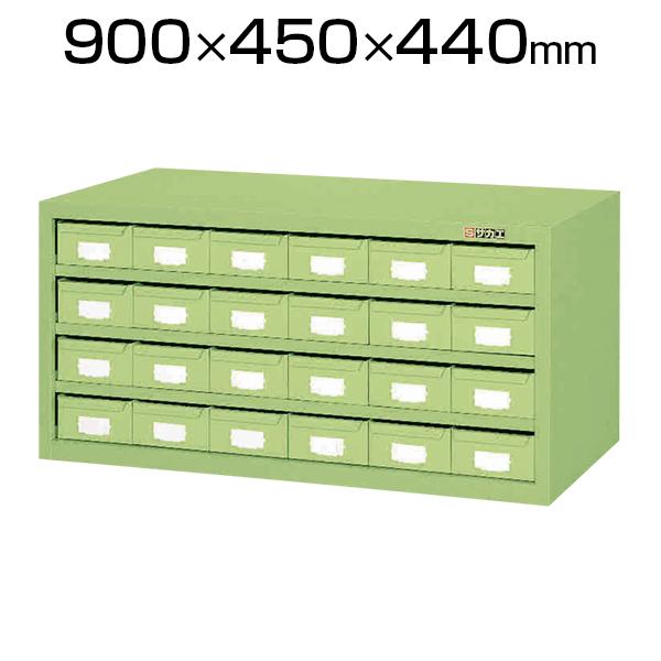工具管理ユニット工具保管 棚 小物整理 KU-91D 幅900×奥行450×高さ440mm