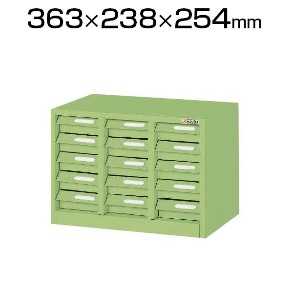 サカエ ハニーケース・スチールボックス S-15N 業務用棚 幅363×奥行238×高さ254mm