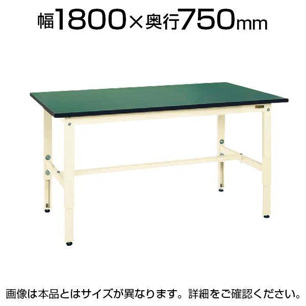 サカエ 軽量作業台 高さ調整可能 TKK6タイプ RoHS10指令対応 TKK6-187FE 高さ調整可能タイプ 外寸:幅1800×奥行750×高さ600~800mm