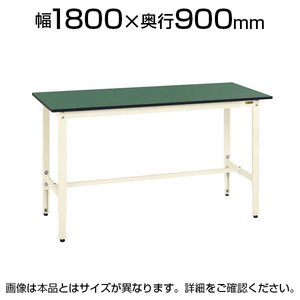 サカエ 軽量作業台 高さ調整可能 TKK8タイプ RoHS10指令対応 TKK8-189FE 高さ調整可能タイプ 外寸:幅1800×奥行900×高さ800~1000mm