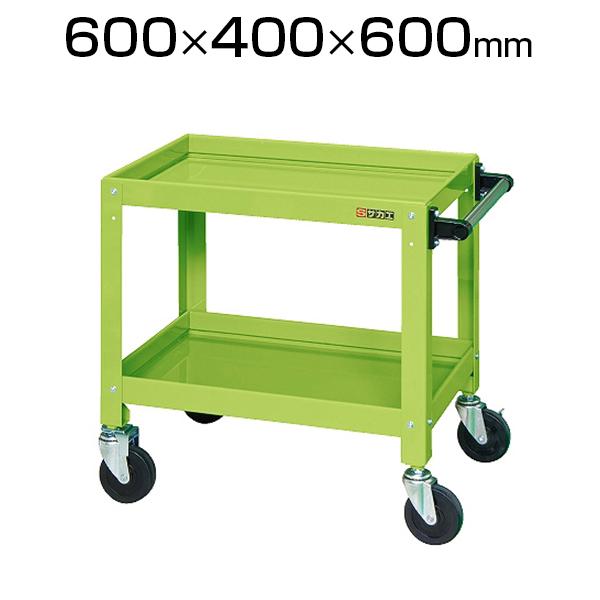 ニューCSスペシャルワゴン CSSA-606 幅600×奥行400×高さ600mm 堅牢・安全・美観