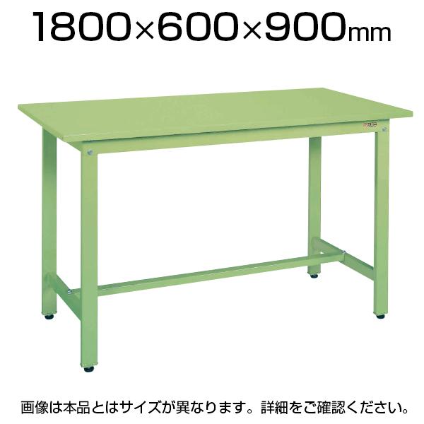 サカエ 軽量作業台 ワークテーブル 立ち作業台 KDタイプ スチール天板 均等耐荷重350kg 幅1800×奥行600×高さ900mm KD-68SN