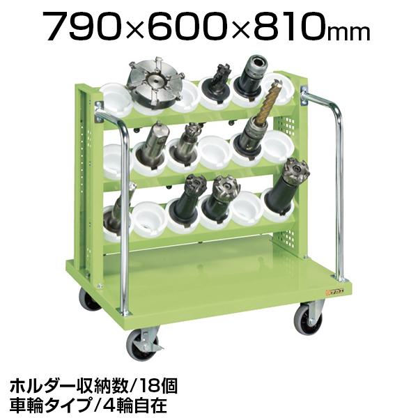 ツーリングワゴン TLR-33A 幅790×奥行600×高さ810mm