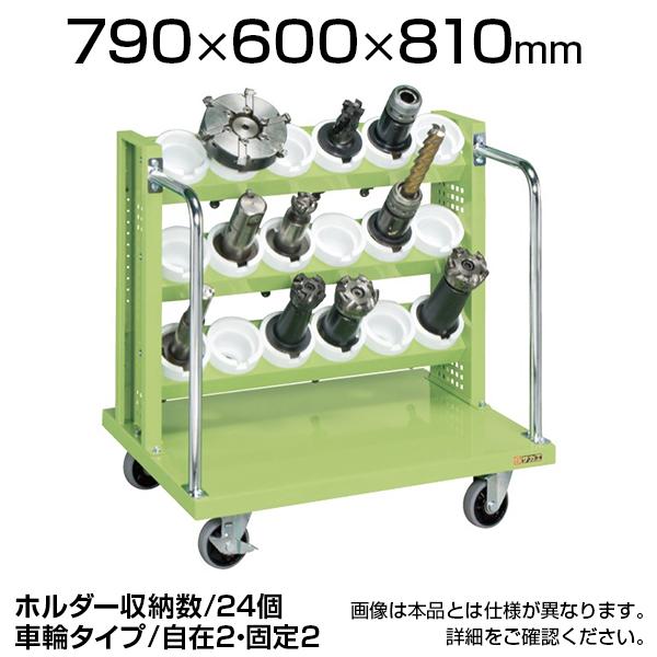 ツーリングワゴン TLR-33CJK 幅790×奥行600×高さ810mm