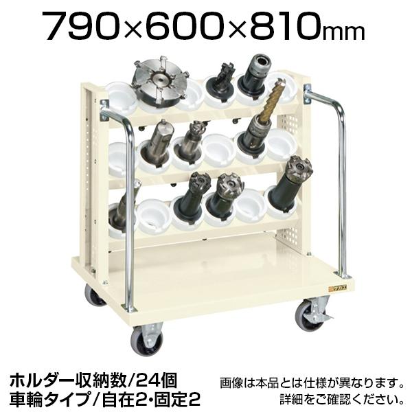 ツーリングワゴン TLR-33CJKI 幅790×奥行600×高さ810mm