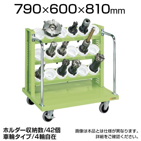 ツーリングワゴン TLR-33E 幅790×奥行600×高さ810mm