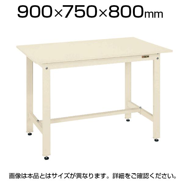 サカエ 軽量作業台 ワークテーブル KHタイプ スチール天板 均等耐荷重350kg 幅900×奥行750×高さ800mm KH-39SI