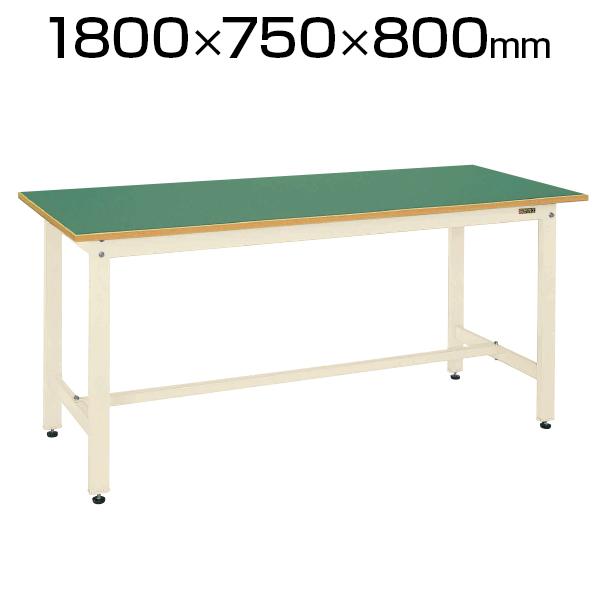 サカエ 軽量作業台 ワークテーブル KHタイプ 均等耐荷重350kg グリーン アイボリー 幅1800×奥行750×高さ800mm KH-69FI