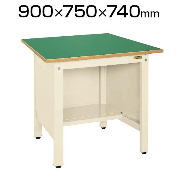 サカエ 軽量作業台 三方パネル付き ワークテーブル KKタイプ ポリエステル天板 均等耐荷重350kg 幅900×奥行750×高さ740mm KK-39FPI