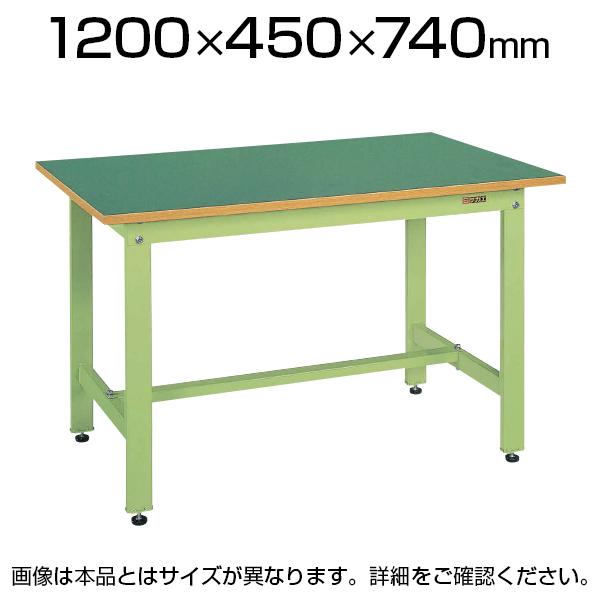サカエ 軽量作業台 作業机 KKタイプ KK-47FN 幅1200×奥行450×高さ740mm
