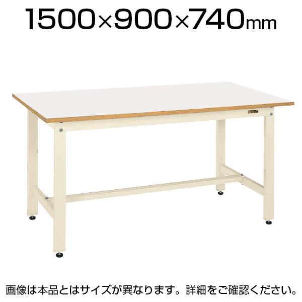サカエ 軽量作業台 作業机 KKタイプ KK-50FN 幅1500×奥行900×高さ740mm
