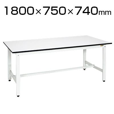 サカエ 軽量作業台 (パールホワイト) ワークテーブル 幅1800×奥行750×高さ740mm 耐荷重350kg SKE-KK69LW