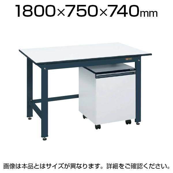 サカエ 軽量作業台 KKタイプ・キャビネットワゴン付 KKD-187LC 外寸:幅1800×奥行750×高さ740mm