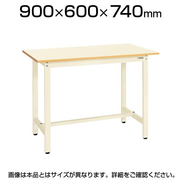 サカエ 軽量作業台 作業テーブル KSタイプ 均等耐荷重300kg 幅900×奥行600×高さ740mm KS-096P