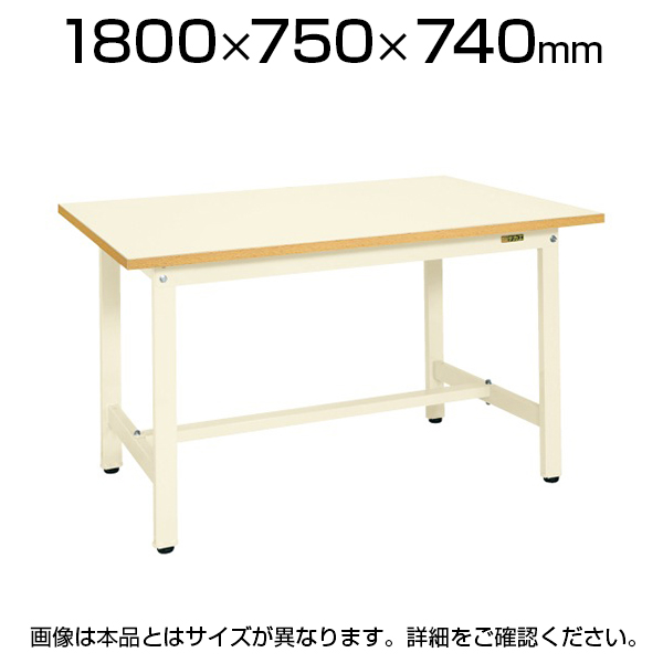 サカエ 軽量作業台 工場 作業テーブル KSタイプ 均等耐荷重300kg 幅1800×奥行750×高さ740mm KS-187PI