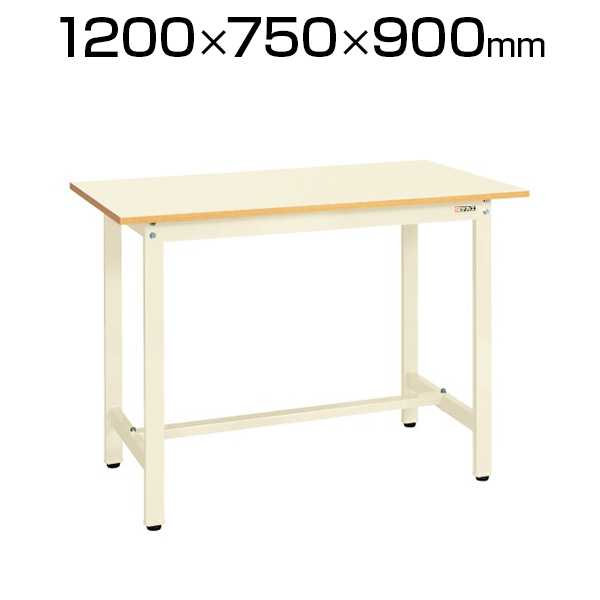 サカエ 軽量立作業台 ワークテーブル KSDタイプ 均等耐荷重300kg 幅1200×奥行750×高さ900mm KSD-127PI