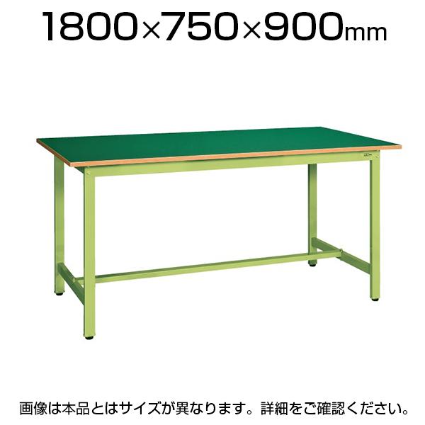 サカエ 軽量立作業台 ワークテーブル KSDタイプ 均等耐荷重300kg 幅1800×奥行750×高さ900mm KSD-187F