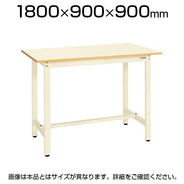 サカエ 軽量立作業台 ワークテーブル KSDタイプ 均等耐荷重300kg 幅1800×奥行900×高さ900mm KSD-189PI