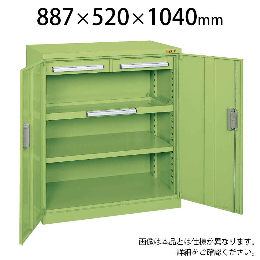ミニ工具室 K-100 幅887×奥行520×高さ1040mm 工具保管 最適
