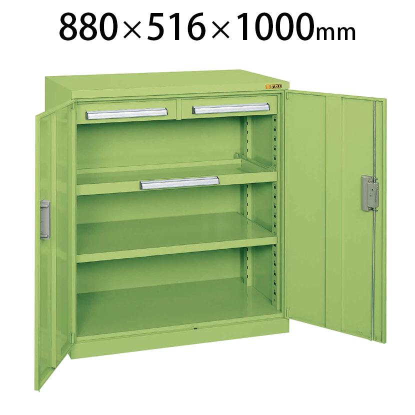 ミニ工具室 K-100N 幅880×奥行516×高さ1000mm 工具保管 最適